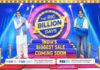 Flipkart బిగ్ బిలియన్ డేస్ సేల్ 2020 Dates Revealed అక్టోబర్ 16 నుండి 21 వరకూ!