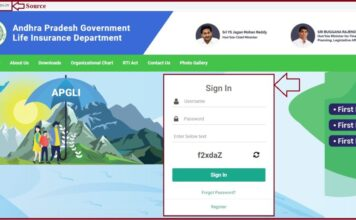 How to Check Apgli Policy Loan Eligibility