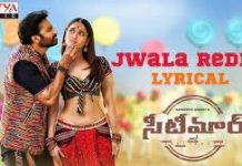JwalaReddy Video Song