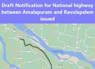 Amalapuram to Ravulapalem Highway