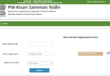 How to registration pm kisan